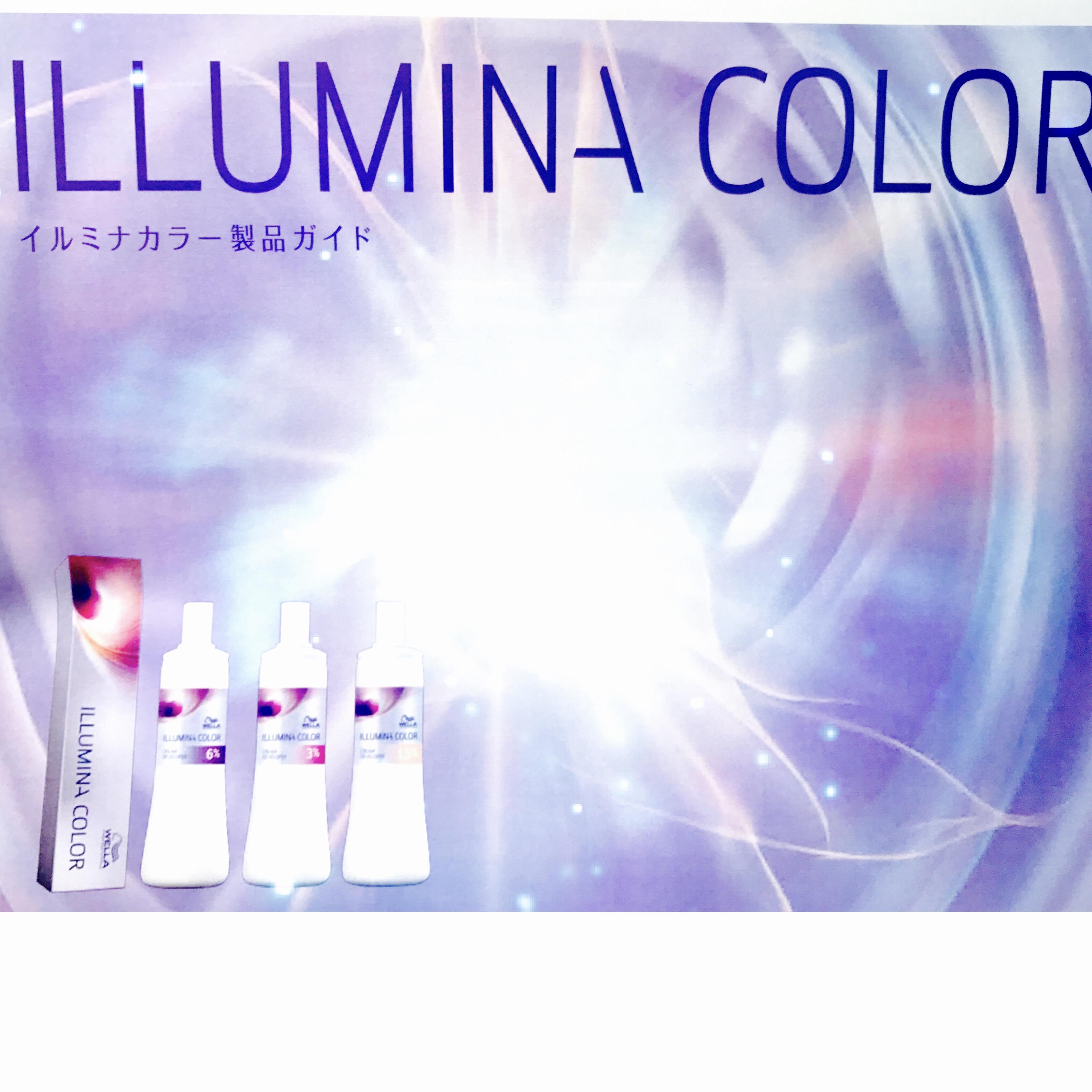 女性の3人に1人が知っているイルミナカラーの新色を導入致します!!